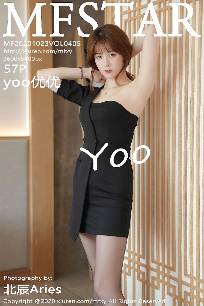 [MFStar] 2020-10-23 Vol.405 yooyouyou mfstar 05070